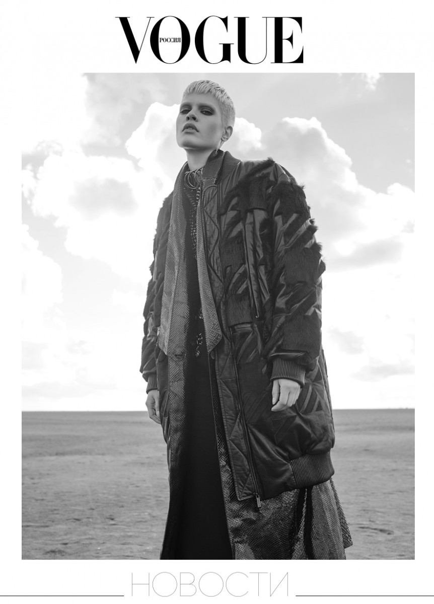 Vogue Russia 4 by Andreas ORTNER