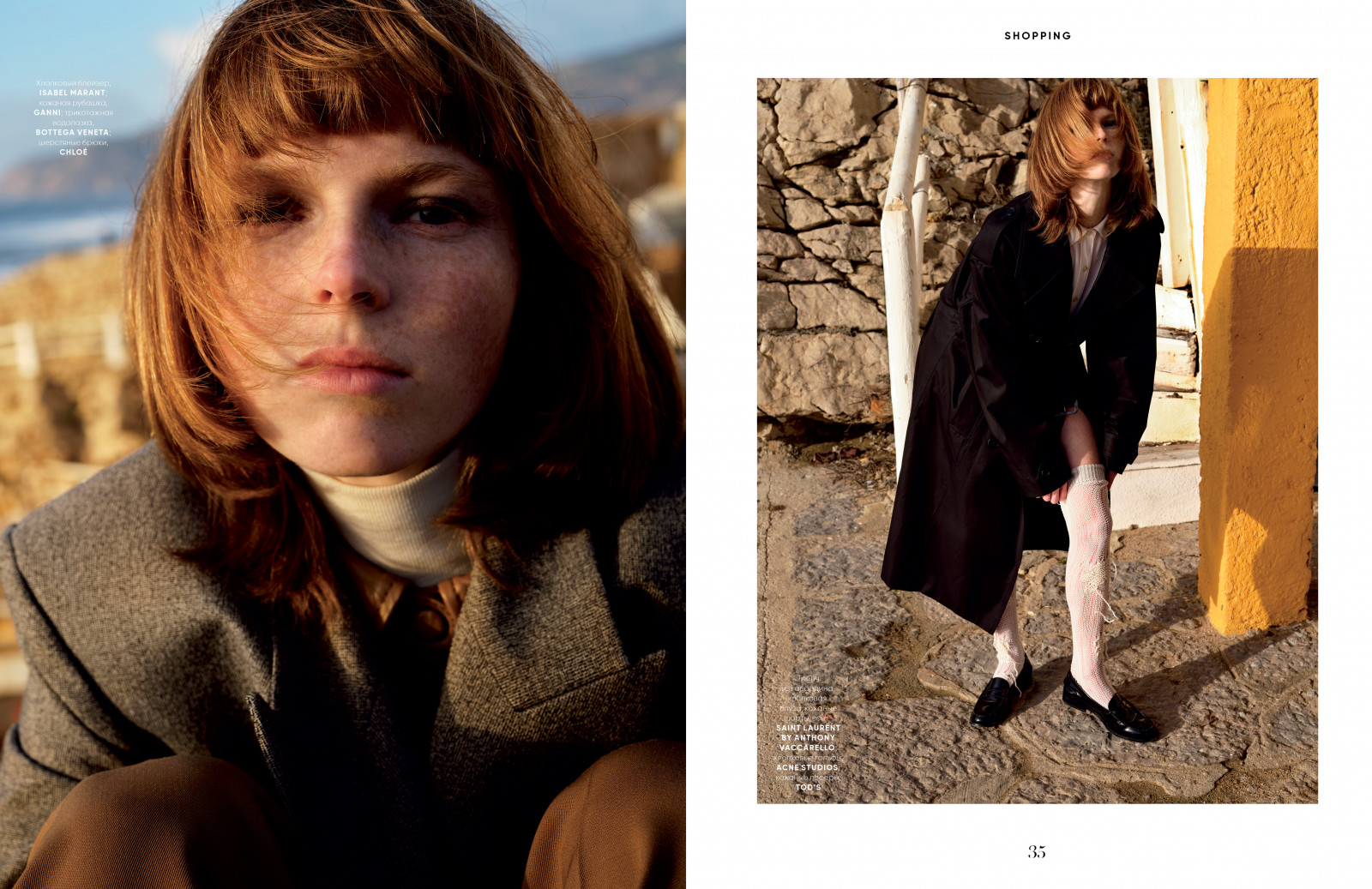 Vogue Ukraine 4 by Claudia ENGLMANN